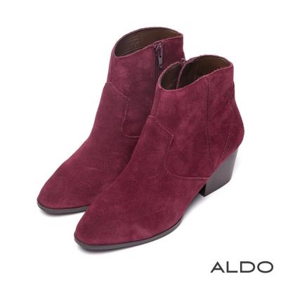 ALDO-原色真皮幾何壓紋車線木紋粗跟短靴-酒紅