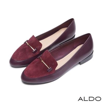 ALDO-原色異材質拼接金屬木紋跟樂福鞋-暖心酒紅