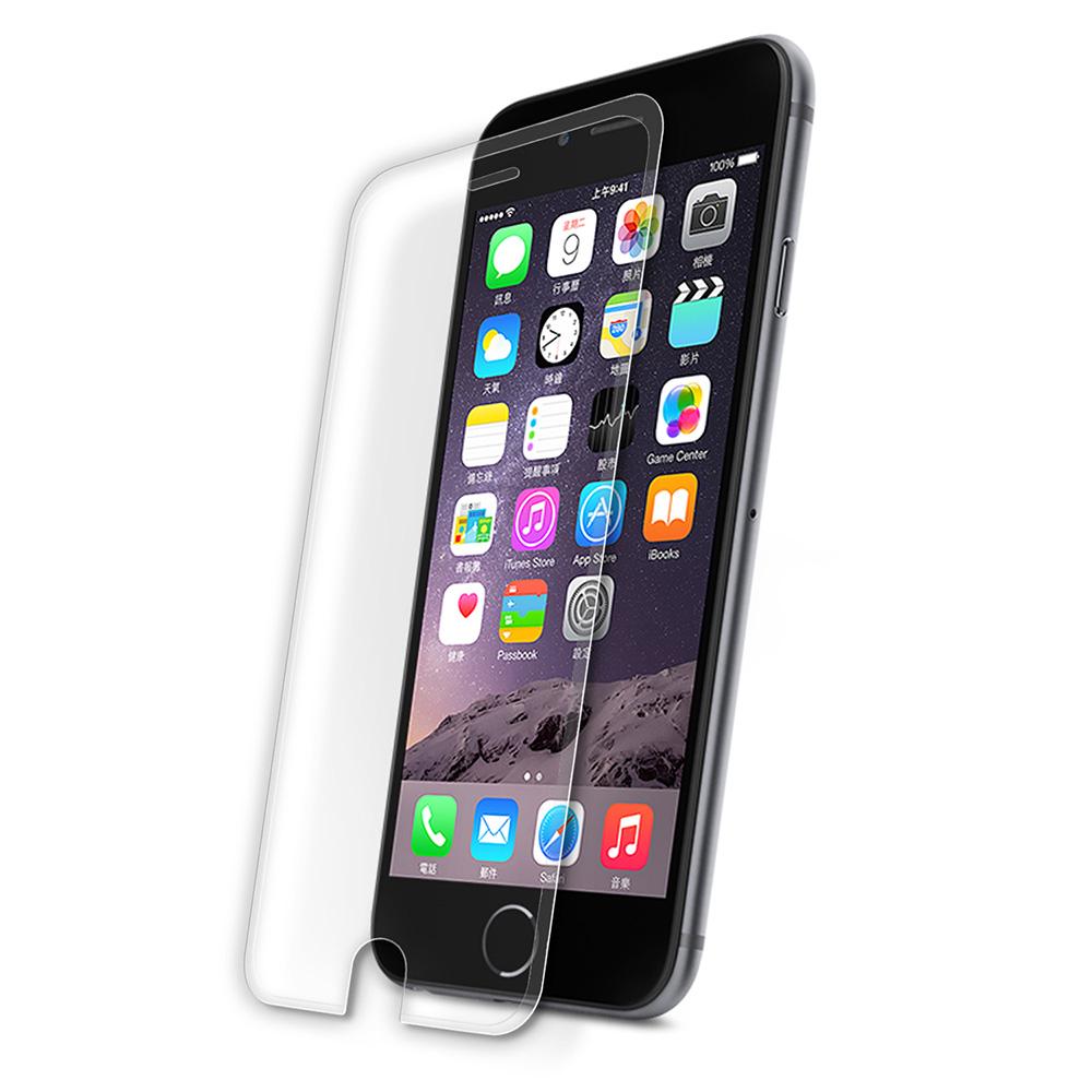 aibo iphone 6 /6s 專用 9H滿版防爆鋼化玻璃保護貼