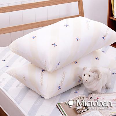 Microban-純淨呵護 台灣製新一代抗菌羊毛枕-1入