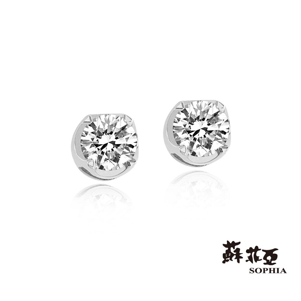 蘇菲亞SOPHIA -簡約四爪 總重0.10克拉鑽石耳環