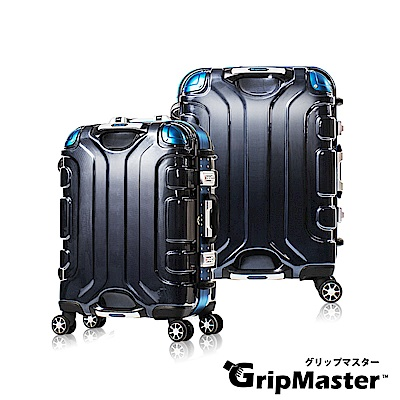 日本 GripMaster  21 吋 浩瀚藍 雙把手硬殼鋁框行李箱 GM 1203 - 54