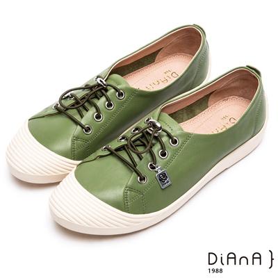 DIANA 漫步雲端焦糖美人款--免綁帶超柔軟真皮休閒鞋 –軍綠