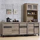 H&D 古橡木色7.8尺餐櫃組 (寬236X深47X高198cm)