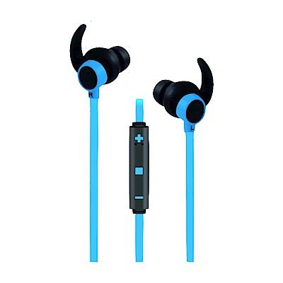 SAMPO運動型耳道式藍牙耳機BE-Y751CP