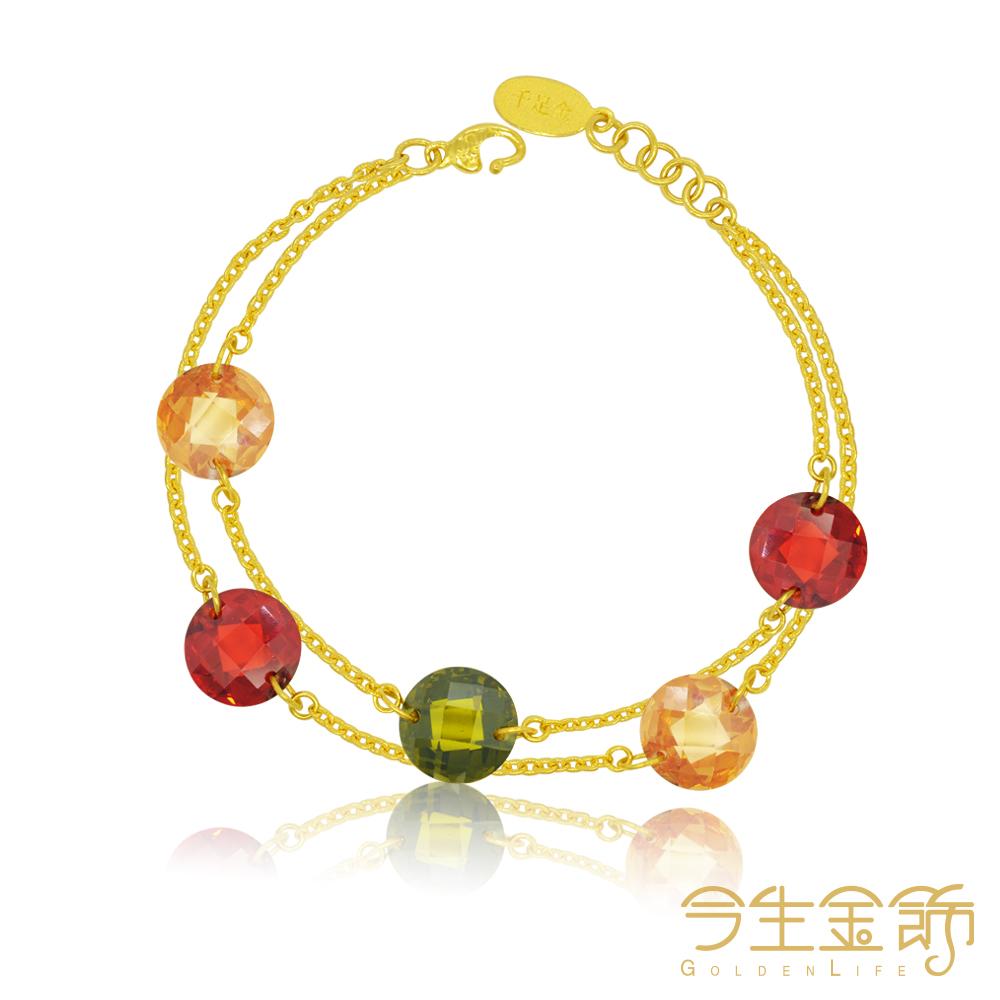 今生金飾 五彩繽紛手鍊 時尚黃金手鍊