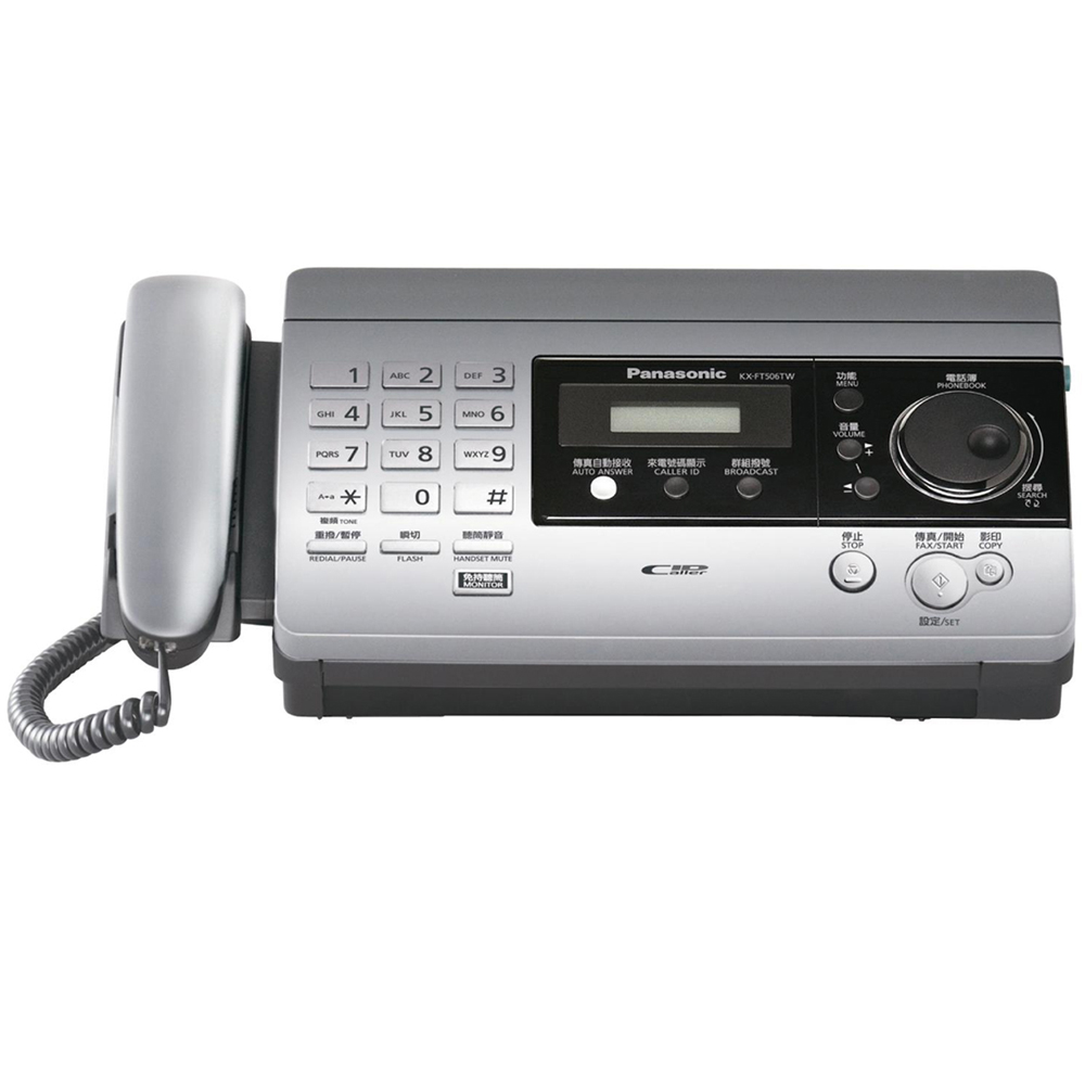 全新 國際牌 Panasonic 感熱紙傳真機 KX-FT506TW 公司貨 閃亮銀色