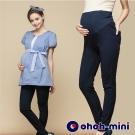 ohoh-mini 孕婦裝 針織羅馬合身孕婦長褲-2色