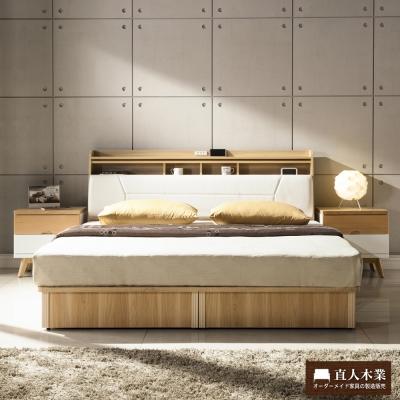 日本直人木業 LIFE明亮風6尺雙人抽屜床組-床底有2個收納抽屜