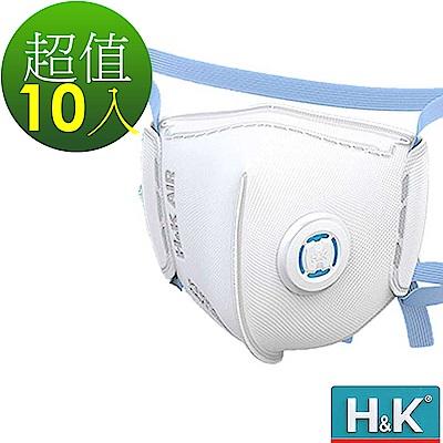 H&K 香港 5層過濾防護+環繞式ABS冷流呼吸閥 兒童小孩立體口罩 白M10入(空汙粉塵