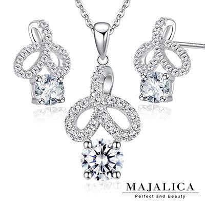 Majalica純銀項鍊耳環套組 擬真鑽絕世風雅925純銀