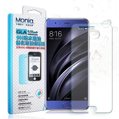 MONIA Xiaomi 小米 6 日本頂級疏水疏油9H鋼化玻璃膜