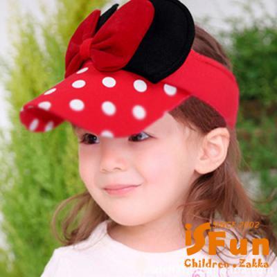 iSFun 點點大蝴蝶 兒童鏤空遮陽帽 紅