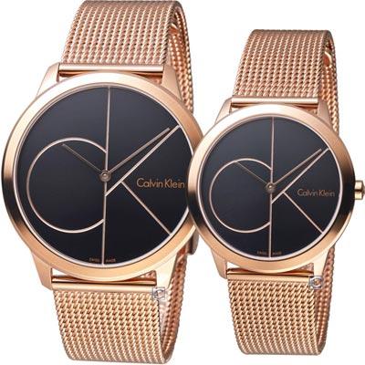 Calvin Klein Minimal穿越愛戀對錶(K3M21621 K3M22621)