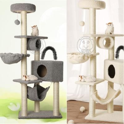 DYY遊戲多功能四階貓窩貓毯貓跳台|遊戲台160cm可放牆角