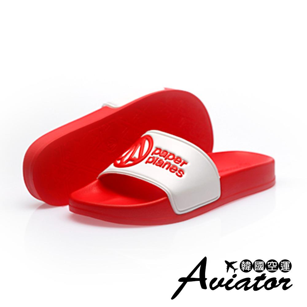 Aviator*韓國空運PAPERPLANES正韓製經典配色厚底運動拖鞋-紅白