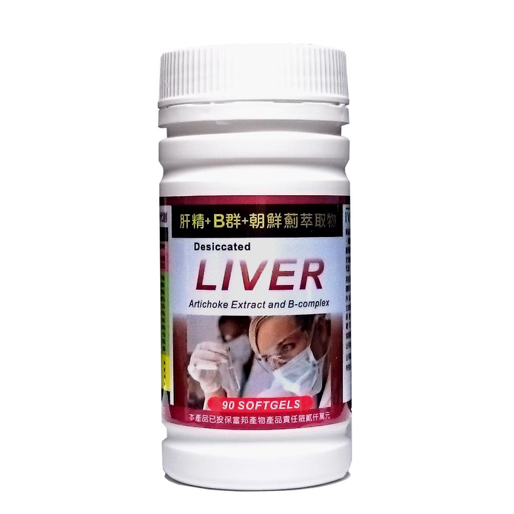 IVITAL艾維特 肝精+B群+朝鮮薊萃取物軟膠囊(90粒)