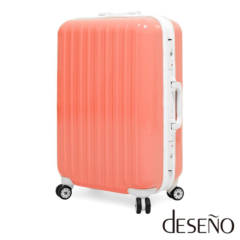 Deseno-Classic 經典再現28吋鋁框PC鏡面TSA海關鎖行李箱(粉膚)