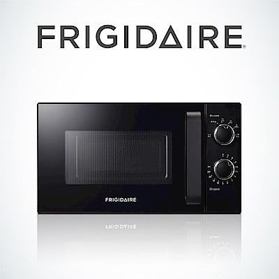 美國Frigidaire富及第 20L 不袗微波爐 FKM-2034GS