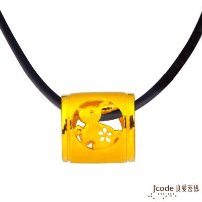 J'code真愛密碼 兔(卯)招貴人黃金墜子 送項鍊