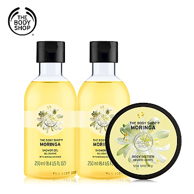 The Body Shop 辣木籽更新美肌(買2送1)