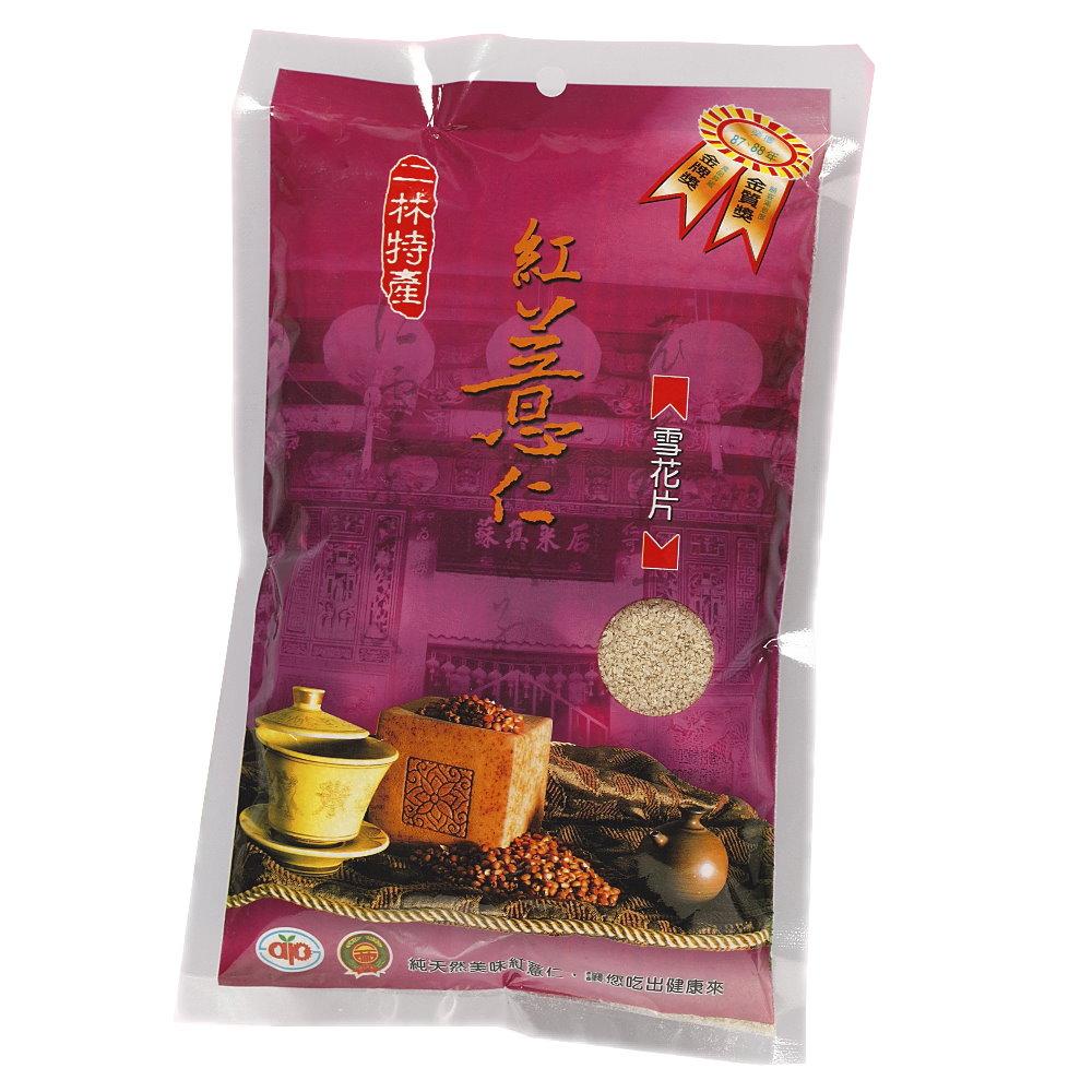 【二林農會】紅薏仁雪花片(200gx5包)