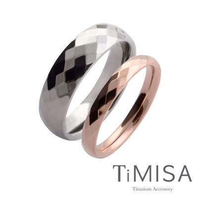 TiMISA《格緻真愛(寬+細玫瑰金)》純鈦對戒