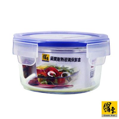 鍋寶耐熱玻璃保鮮盒(400ml) BVC-0400
