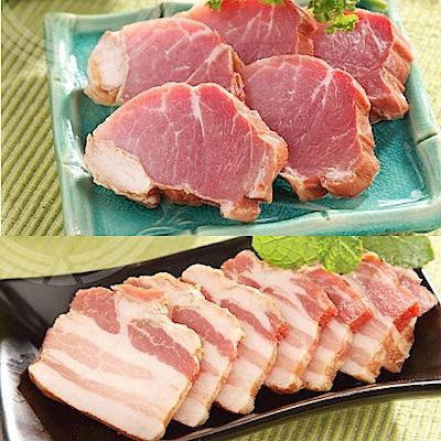 台糖安心豚 臘肉雙料組(五花臘肉*3;後腿臘肉*3)