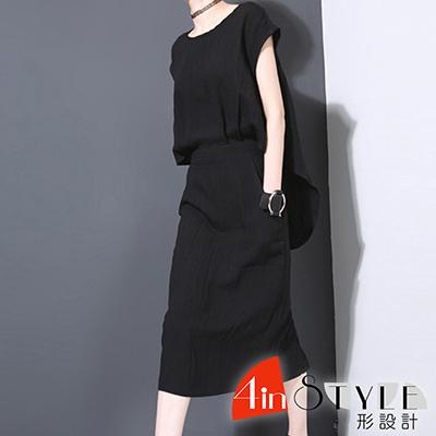 圓領無袖後排釦棉麻背心洋裝 (黑色)-4inSTYLE形設計