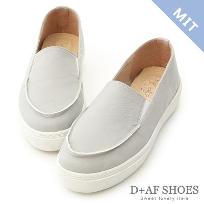 D+AF 輕快步伐.MIT立體縫線厚底懶人鞋*灰