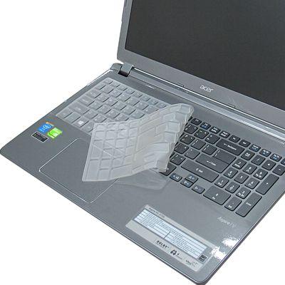 EZstick ACER Aspire V5-573G 專用奈米銀抗菌TPU鍵盤保護膜