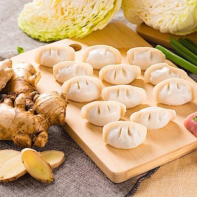 任-慶家 金好食黃金餃-薑汁高麗菜豬肉餃(20顆/盒)