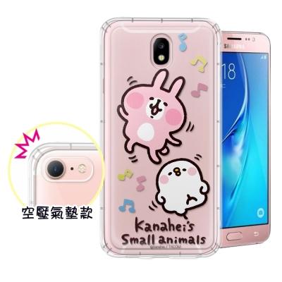 官方授權 卡娜赫拉Samsung Galaxy J7 Pro 透明彩繪空壓手機殼...