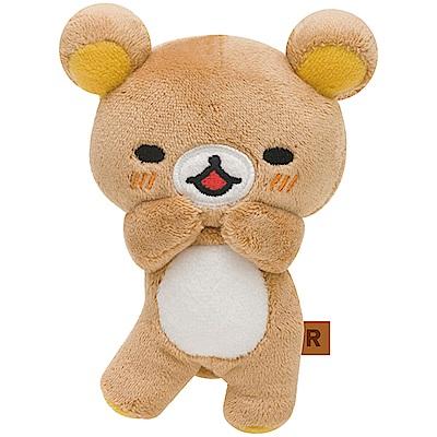 拉拉熊可愛生活表情系列毛絨小公仔。懶熊開心 San-X