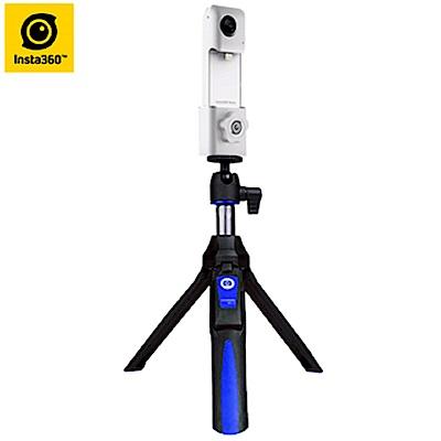 iphone 專用全景相機升級版 INSTA360 NANO S 自拍棒組