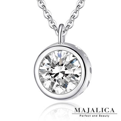 Majalica純銀項鍊鎖骨鍊 閃亮單鑽 925純銀