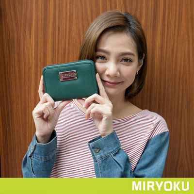 MIRYOKU-質感斜紋系列-氣質零錢袋拉鍊中夾-綠