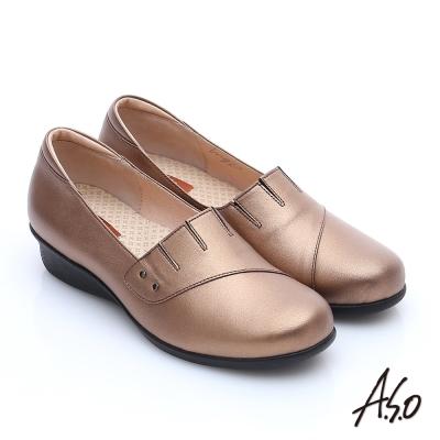 A.S.O 活力勁步 珠光牛皮奈米氣墊鞋 古銅