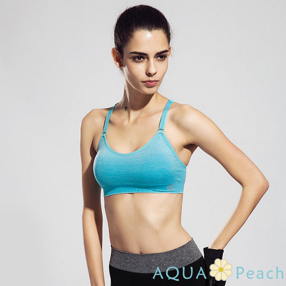 運動內衣 漸層色挖背式運動背心 (藍色)-AQUA Peach