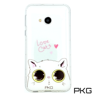 PKG HTC U11彩繪空壓氣囊保護殼-浮雕彩繪-娃娃貓