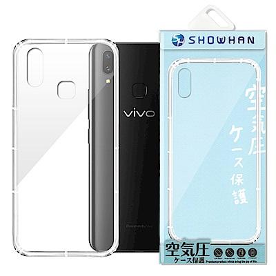 【SHOWHAN】VIVO X21 氣墊空壓防摔手機殼