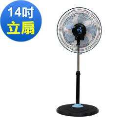 伍田14吋超廣角循環涼風扇 WT-1411S