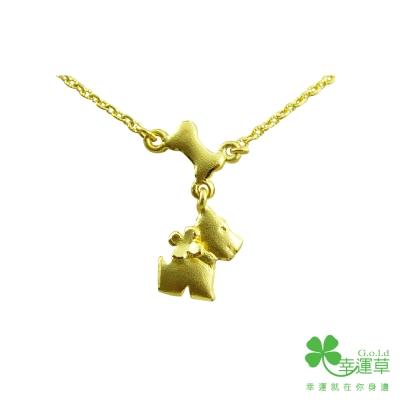 MANSTYLE 偷心上校黃金小套鍊 (約0.97錢) (幸運草金飾出品)