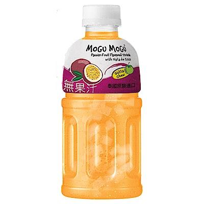 Mogu Mogu摩咕摩咕 椰果飲料-百香果口味(320ml)