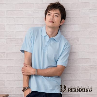 Dreamming 美式素面網眼短袖POLO衫-共二色