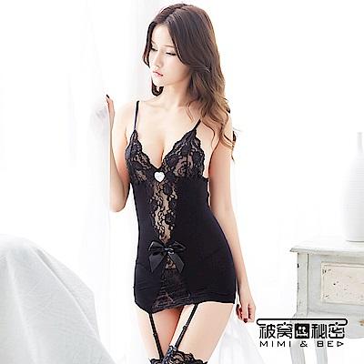 性感睡衣 花紋蕾絲鏤空吊帶連身裙套裝 被窩的秘密