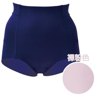 思薇爾 舒曼曲現系列64-82素面高腰平口束褲(裸粉色)