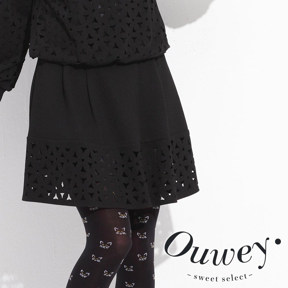 OUWEY歐薇 立體壓褶縷空裙(共2色)