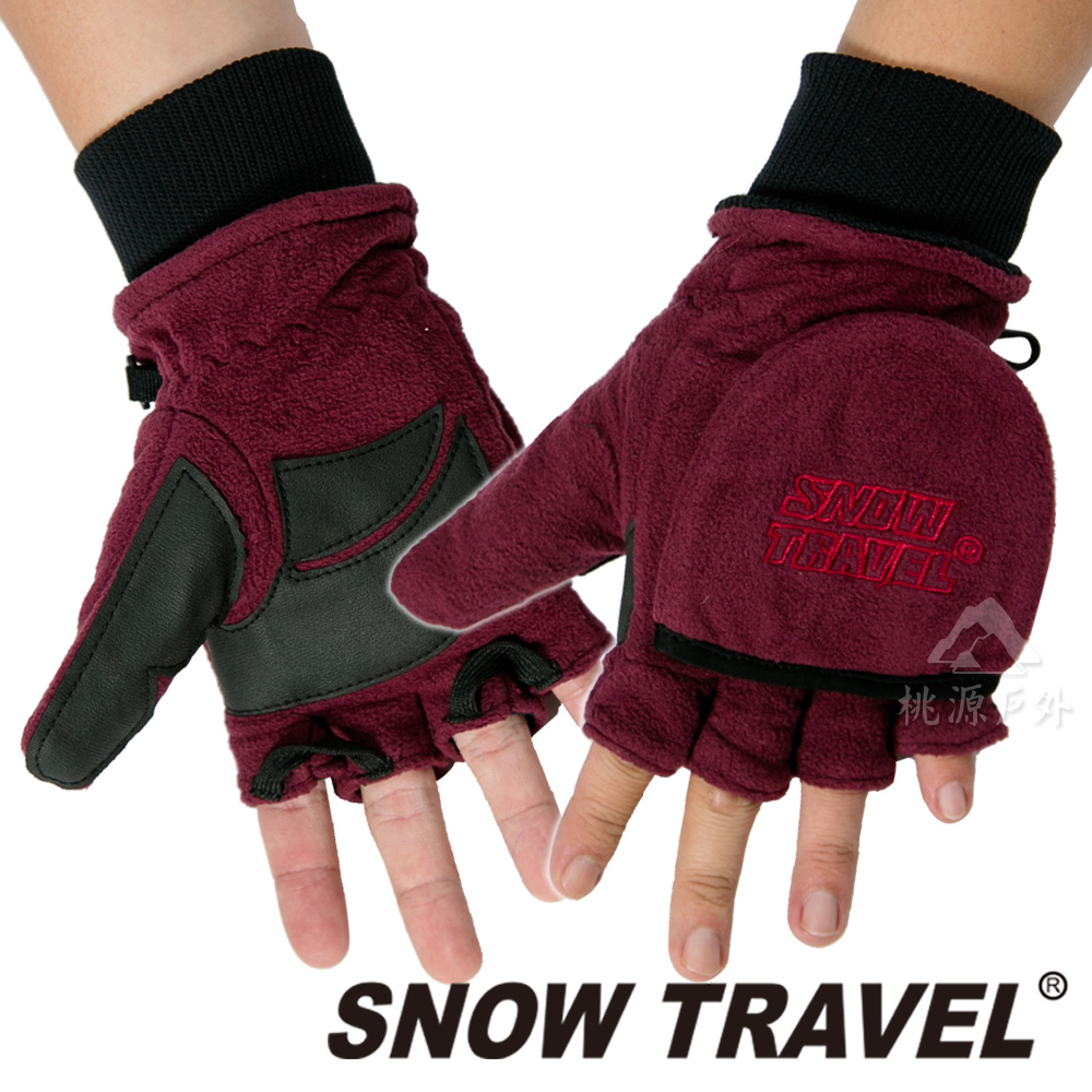 SNOW TRAVEL 雪之旅 防風雙層│保暖手套『酒紅』AR48